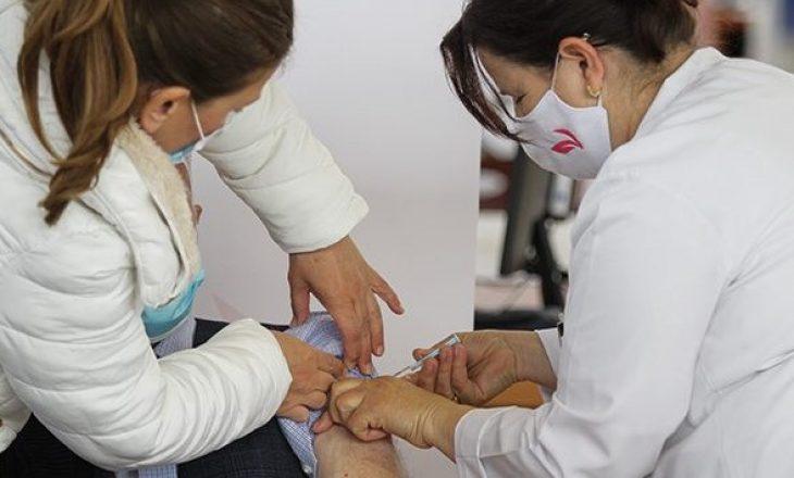 Ministria e Shëndetësisë njofton për procedurat e regjistrimit për t'u vaksinuar