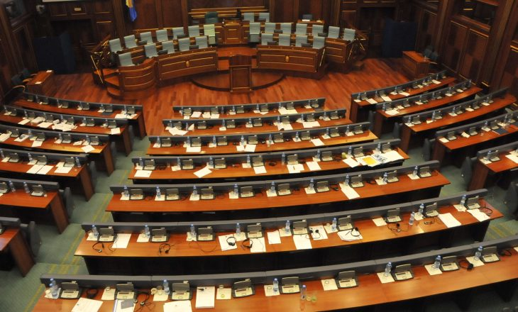 Nesër Kuvendi mban seancë plenare