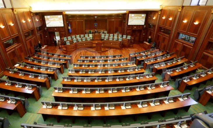 Opozita nuk merr pjesë në votimin e Komisionerit të Agjencisë për Informim dhe Privatësi