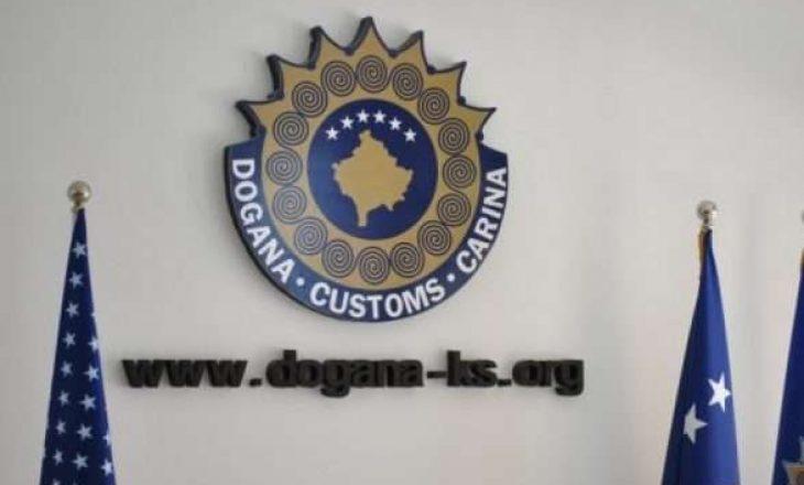 Dogana shënon rekord të hyrash