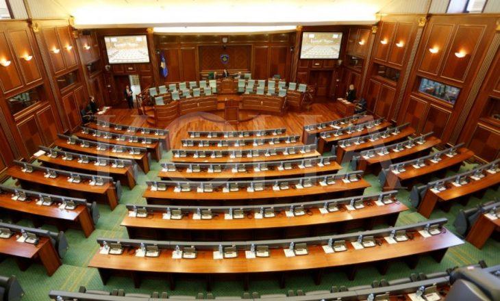 Krenare Sogojeva-Dermaku zgjedhet komisionere për Informim