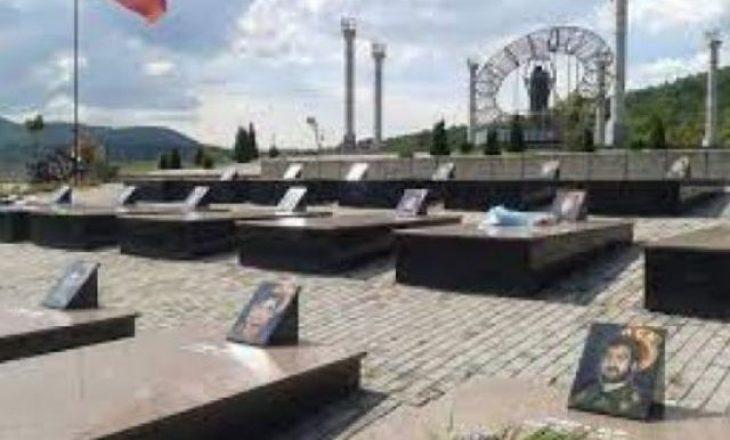 Mitrovica sot shënon Ditën e Dëshmorëve