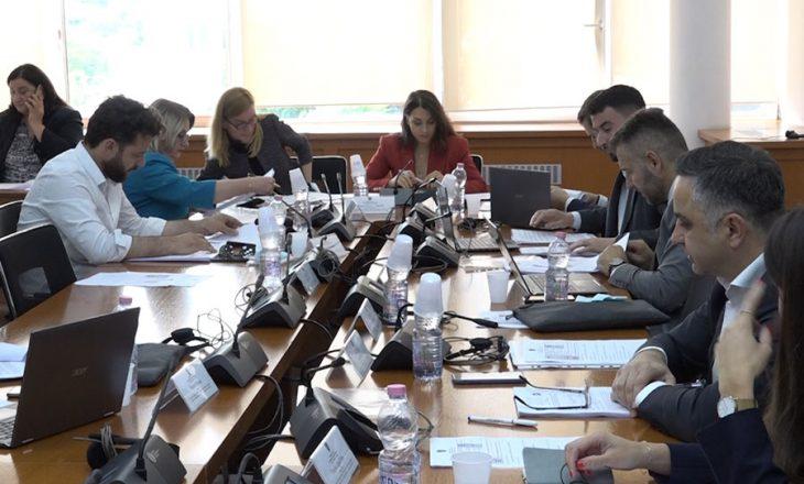 Komisioni për Administratë publike inicion shkarkimin e anëtarëve të KPMSHC-së