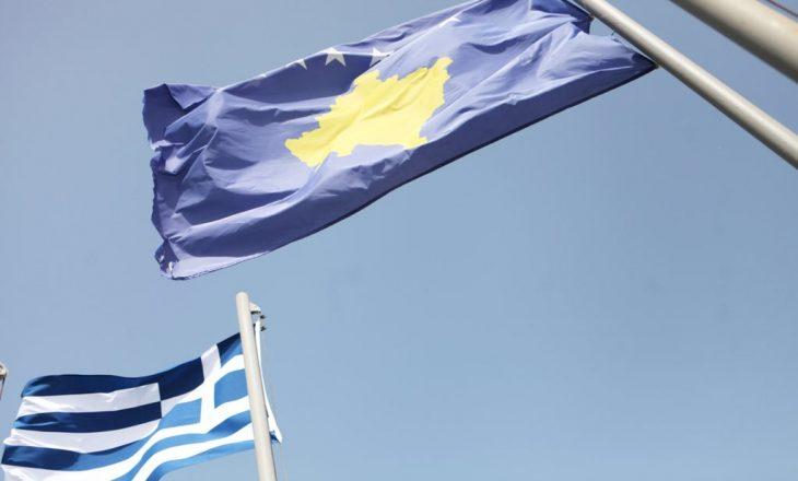 Greqia: Mbështesim liberalizimin e vizave, por nuk do të njohim Kosovën