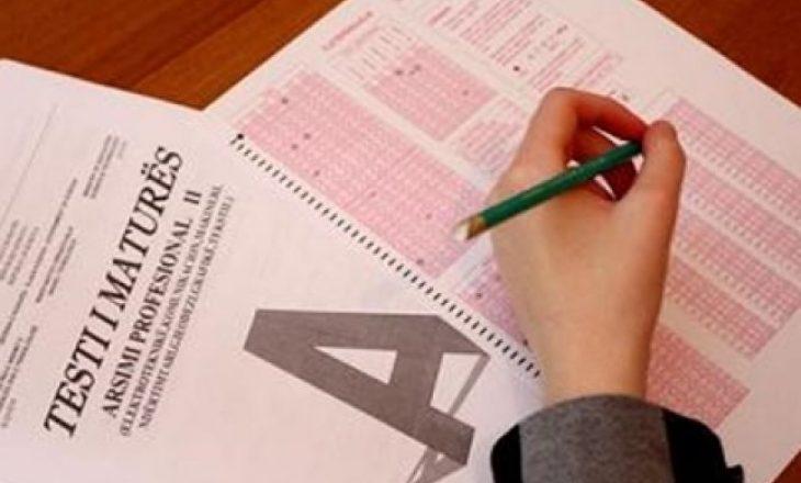 Mbi 23 mijë nxënës i nënshtrohen sot Provimit të Maturës Shtetërore