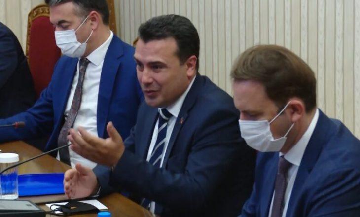 Bullgaria nuk jep sinjal pozitiv për t'i hapur rrugën Maqedonisë së Veriut drejt BE-së