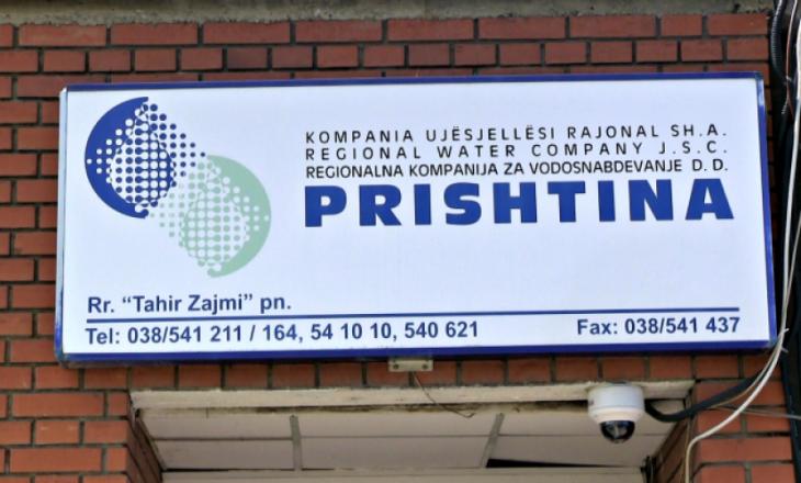 """Reshjet e mëdha, Ujësjellësi """"Prishtina"""": Jemi në gjendje gatishmërie"""