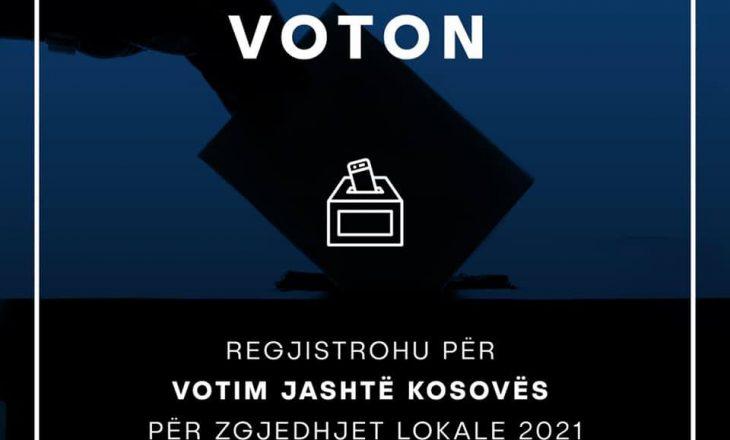 LDK fton bashkatdhetarët që të votojnë në zgjedhjet e 17 tetorit