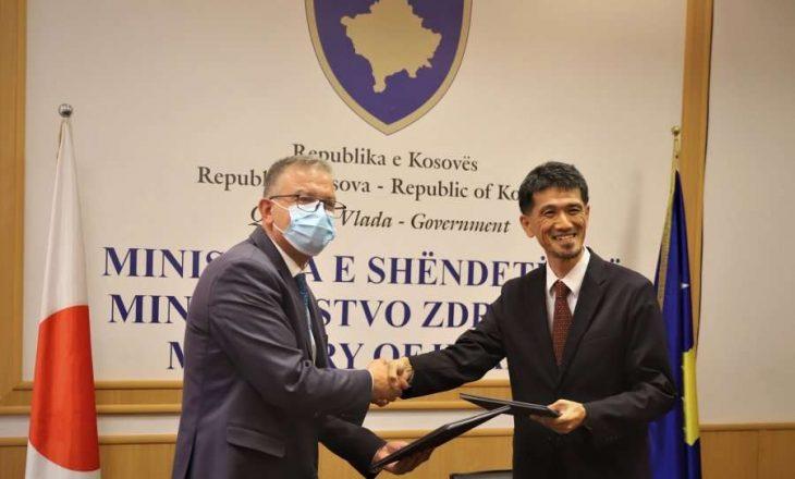 1.3 milionë euro grant për blerjen e shtretërve në SHSKUK