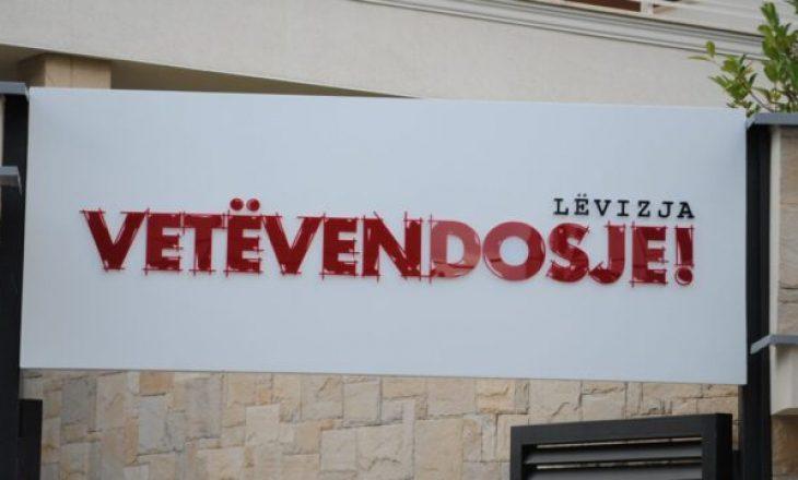 Aksidenti në kroaci: LVV me telegram ngushëllimi për familjarët e viktimave