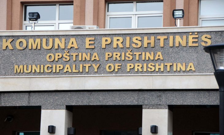 Shpërthen zjarri në objektin e Komunës së Prishtinës, evakuohen punëtorët