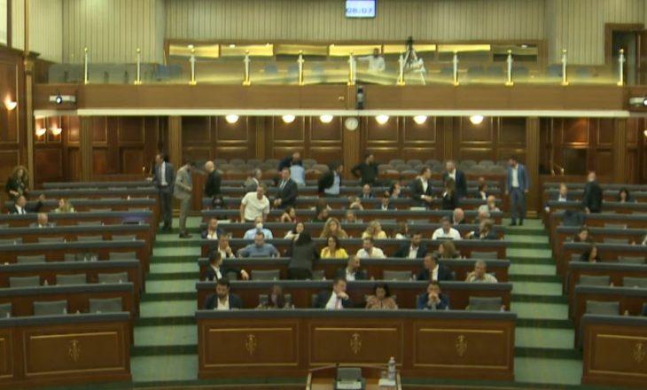 Përfundon seanca e Kuvendit, vazhdon të mërkurën