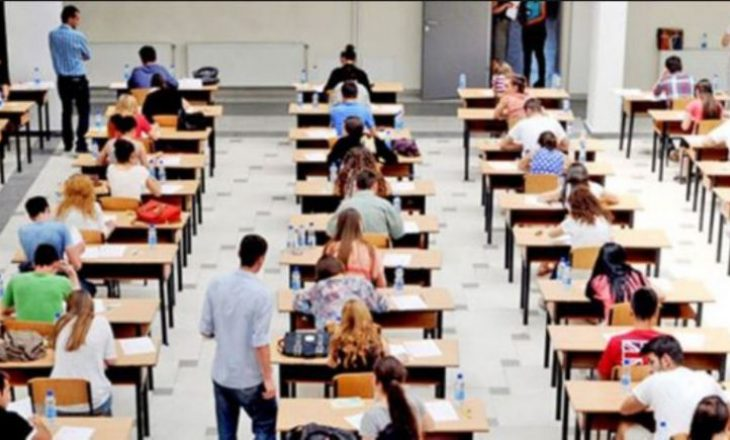 MAShTI publikoi rezultatet e Provimit Shtetëror të Maturës – kalueshmëria rreth 70 për qind