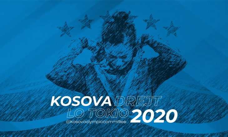"""KOK bën të ditur emrat e sportistëve pjesëmarrës në """"Tokio 2020"""""""
