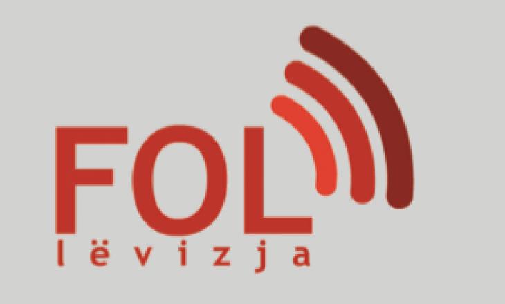 Deklarimet e pasurisë në AKK të zyrtarëve të Qeverisë Haradinaj, Hoti dhe Kurti – dalin rekomandime për këtë Ligj