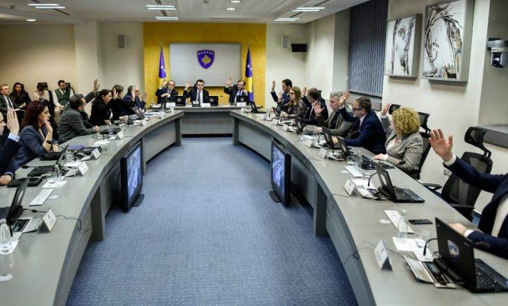 Qeveria mban mbledhje nga ora 17:30