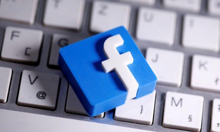Facebook do të vazhdojë ndalimin e përmbajtjeve pro-talebane