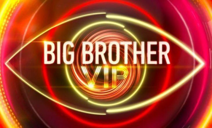 """Aktorja e """"O sa mirë"""" pjesë e Big Brother VIP"""