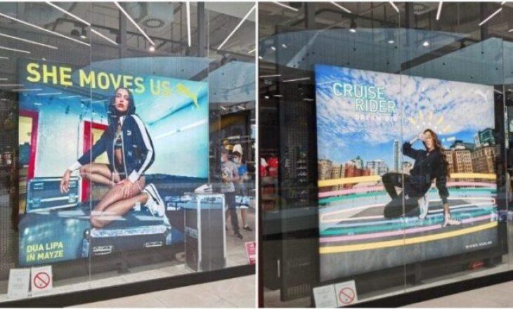 Qytetarët serbë kundër Dua Lipës, kërkojnë të hiqen reklamat e saj nga dyqanet