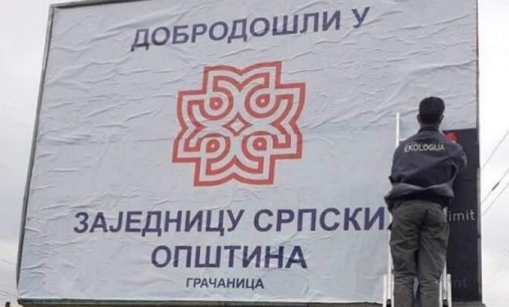 """Në Shtërpcë vendosen posterë me mbishkrimin """"Mirë se vini në Asociacionin e Komunave Serbe"""""""