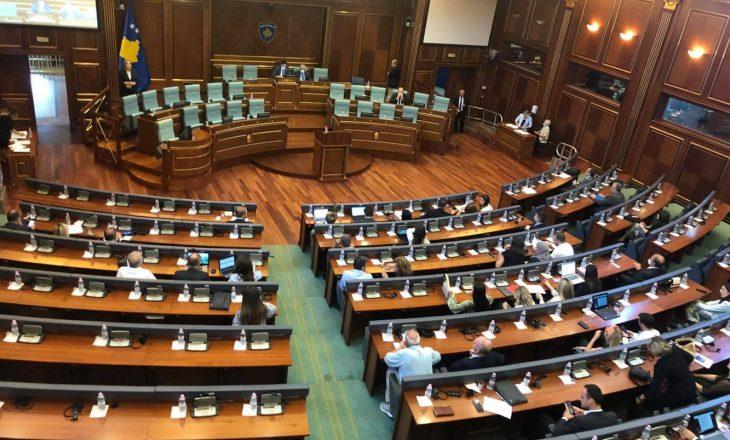 Kuvendi i Kosovës me dy seanca sot